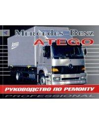Mercedes-Benz Atego (1998). Руководство по ремонту