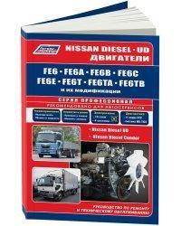 Nissan Diesel двигатели FE6, FE6A, FE6B, FE6C, FE6E, FE6T, FE6TA, FE6TB. Руководство по ремонту