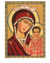 """Канва с рисунком для вышивания """"Пресвятая Богородица"""", 40х30 см, арт. 6.063"""