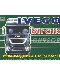 Iveco Stralis - Cursor 10, Cursor 13. Руководство по ремонту