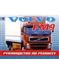 Volvo FM 9 с 1998. Руководство по ремонту