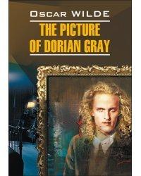 Портрет Дориана Грея. Книга для чтения на английском языке (не адаптированная)