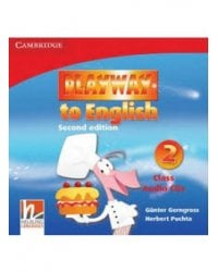 Audio CD. Playway to English (2nd edition) 2. Class Audio CDs (количество CD дисков: 2)