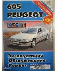 Книга Peugeot 605 с 1990 бензин, дизель. Руководство по ремонту и эксплуатации автомобиля