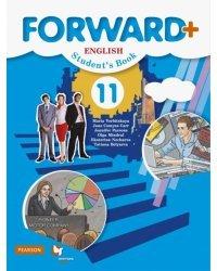 Английский язык. Forward. 11 класс. Углубленный уровень. Учебное пособие. ФГОС