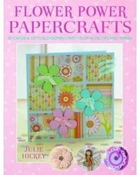 Flower Power Papercrafts