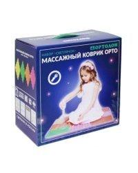 """Модульный коврик """"Ортодон"""", набор №6"""