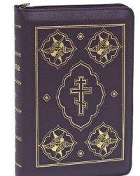 Библия (1136)047DCZTI