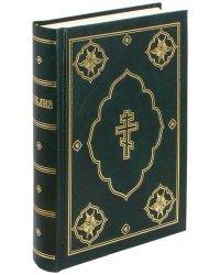 Библия (1141)045 DC