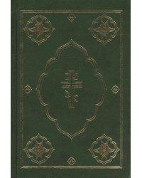 Библия (1144)043DC