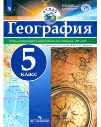 Атлас. География. 5 класс. ФГОС РГО (универсальный)