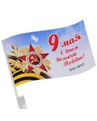 """Флаг """"9 Мая. С Днём Великой Победы"""", 25х12 см"""
