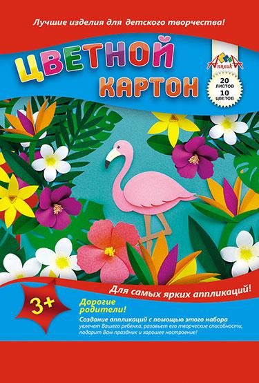 """Цветной картон на гребне, А4, 20 листов, 10 цветов, """"Фламинго"""""""