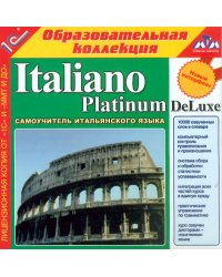 CD-ROM. Italiano Platinum DeLuxe. Самоучитель итальянского языка