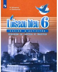 Синяя птица. Французский язык. 6 класс. Сборник упражнений. Чтение и письмо