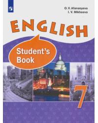 Английский язык. 7 класс. Учебник. Углубленный курс