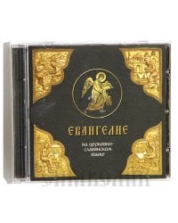 Audio CD (MP3). Евангелие