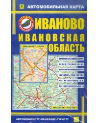 Автомобильная карта. Ивановская область, 59х91 см