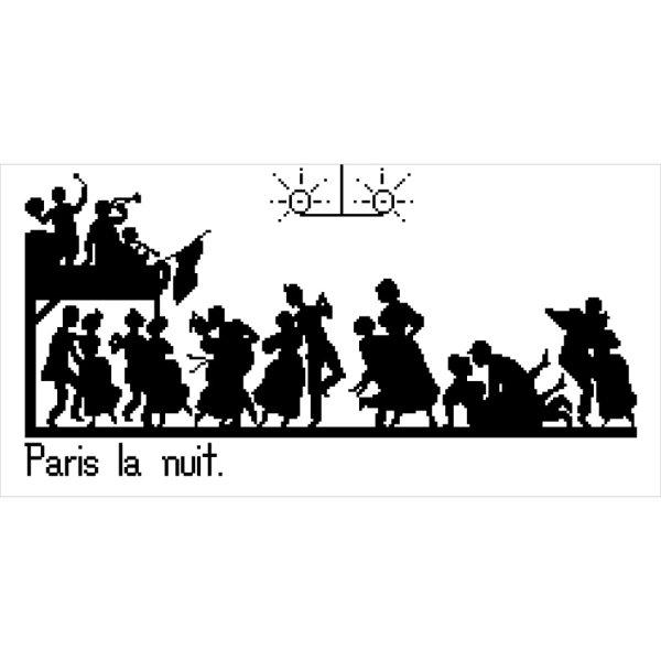 """Набор для вышивания мулине """"Ночной Париж"""" (счетный крест), 35х17 см, арт. 0221"""