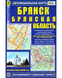 Брянск. Брянская область. Автомобильная карта с достопримечательностями