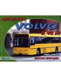 Автобусы Volvo B10M 1986-92 года. Руководство по эксплуатации автомобиля