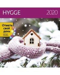 Hygge (Уют). Календарь-органайзер на 2020 год