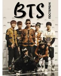 BTS. Постербук