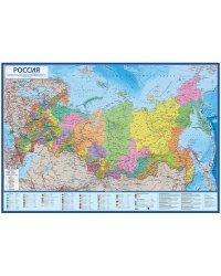"""Карта """"Россия"""", политико-административная, 1:7,5 млн, 1160x800 мм, интерактивная"""