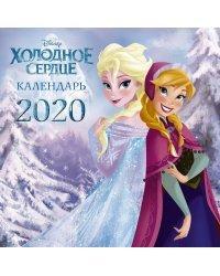 """Календарь на 2020 год """"Холодное сердце"""", черно-белый"""