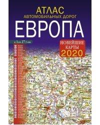 Атлас автомобильных дорог. Европа. Новейшие карты 2020