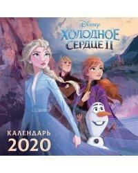 Холодное сердце 2. Календарь на 2020 год