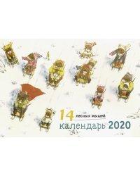 """Календарь """"14 лесных мышей. Зимний день"""" на 2020 год"""