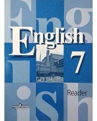 Английский язык. Книга для чтения. 7 класс (новая обложка)