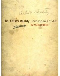 The Artist's Reality. Philosophies of Art
