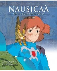 Nausicaa of the Valley of the Wind. Picture Book