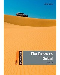 The Drive to Dubai with Audio Download (access card inside)