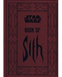 Star Wars. Book of Sith