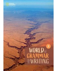 World of Grammar and Writing. Student's Book 2