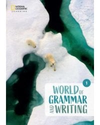 World of Grammar and Writing. Student's Book 1