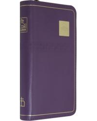Библия, (1001)047УZTI