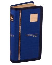 Библия, (1004)045УTIА