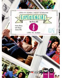 Experiencias: Libro del alumno 8 (В1) + audio descargable