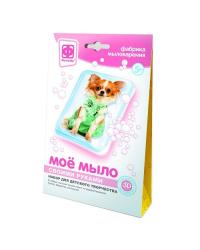 """Набор №2 для творчества """"Мое мыло. Собака в зеленом"""""""