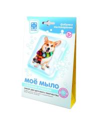 """Набор №4 для творчества """"Мое мыло. Собака в шарфе"""""""