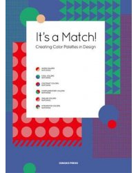 It's A Match! Creating Colour Palettes in Design