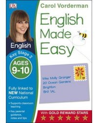 English Made Easy. Ages 9-10. Key Stage 2