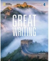 Great Writing 4. Great Essays