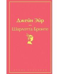 Нежная радуга (комплект из 7 книг) (количество томов: 7)