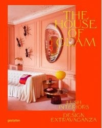 The House of Glam. Lush Interiors and Design Extravaganza
