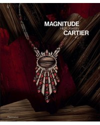 Magnitude. Cartier High Jewelry